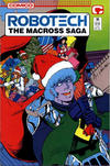Cover for Robotech: The Macross Saga (Comico, 1985 series) #35