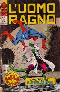 Cover Thumbnail for L'Uomo Ragno [Collana Super-Eroi] (Editoriale Corno, 1970 series) #38