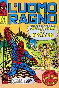 Cover Thumbnail for L'Uomo Ragno [Collana Super-Eroi] (Editoriale Corno, 1970 series) #41