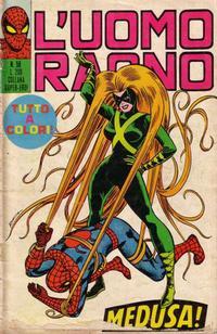 Cover Thumbnail for L'Uomo Ragno [Collana Super-Eroi] (Editoriale Corno, 1970 series) #58