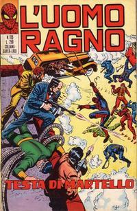 Cover Thumbnail for L'Uomo Ragno [Collana Super-Eroi] (Editoriale Corno, 1970 series) #115