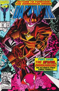 Cover Thumbnail for Darkhawk (Marvel, 1991 series) #24 [Direct]