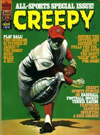 Cover for Creepy (Warren, 1964 series) #84