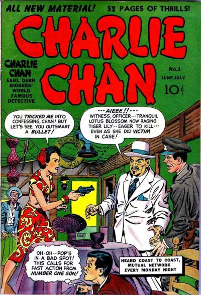 Cover for Charlie Chan (Prize, 1948 series) #v1#1 (1)