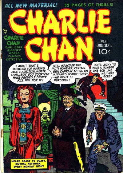 Cover for Charlie Chan (Prize, 1948 series) #v1#2 (2)