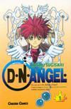 Cover for D.N.Angel (Bonnier Carlsen, 2003 series) #1