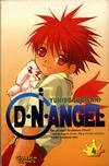 Cover for D.N.Angel (Bonnier Carlsen, 2003 series) #4