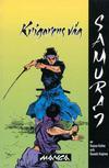 Cover for Samurai (Epix, 2001 series) #1