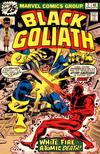 Cover for Black Goliath (Marvel, 1976 series) #2 [25¢ Regular Cover]