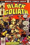 Cover for Black Goliath (Marvel, 1976 series) #5