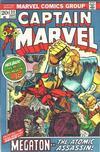 Cover for Captain Marvel (Marvel, 1968 series) #22