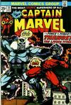Cover for Captain Marvel (Marvel, 1968 series) #33