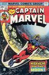 Cover for Captain Marvel (Marvel, 1968 series) #37 [Regular Edition]