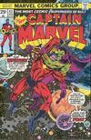Cover for Captain Marvel (Marvel, 1968 series) #43 [Regular Edition]