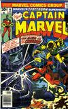 Cover for Captain Marvel (Marvel, 1968 series) #48 [Regular Edition]