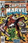 Cover for Captain Marvel (Marvel, 1968 series) #49 [Regular Edition]