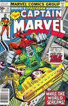 Cover Thumbnail for Captain Marvel (1968 series) #52 [30¢ Cover Price]