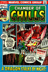 Cover for Chamber of Chills (Marvel, 1972 series) #1