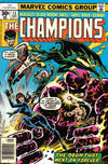 Cover for The Champions (Marvel, 1975 series) #13