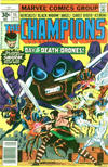 Cover for The Champions (Marvel, 1975 series) #15 [30¢ Cover Price]