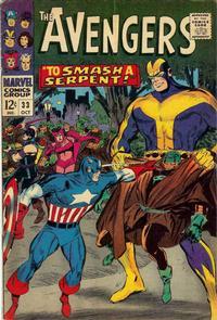 Cover Thumbnail for The Avengers (Marvel, 1963 series) #33