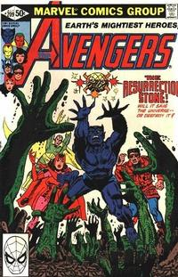 Cover Thumbnail for The Avengers (Marvel, 1963 series) #209 [Direct Edition]