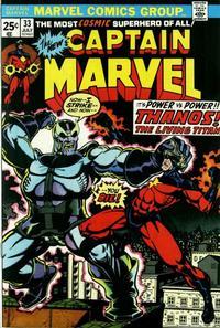 Cover Thumbnail for Captain Marvel (Marvel, 1968 series) #33