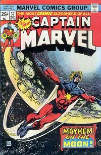 Cover Thumbnail for Captain Marvel (Marvel, 1968 series) #37 [Regular Edition]