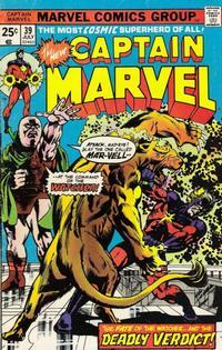 Cover Thumbnail for Captain Marvel (Marvel, 1968 series) #39 [Regular Edition]