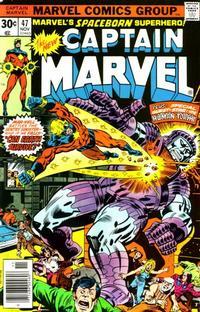 Cover Thumbnail for Captain Marvel (Marvel, 1968 series) #47 [Regular Edition]