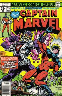 Cover Thumbnail for Captain Marvel (Marvel, 1968 series) #55 [Regular Edition]