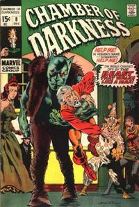 Cover Thumbnail for Chamber of Darkness (Marvel, 1969 series) #8