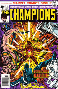 Cover Thumbnail for The Champions (Marvel, 1975 series) #8 [Regular Edition]