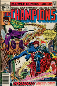 Cover Thumbnail for The Champions (Marvel, 1975 series) #14 [30¢]
