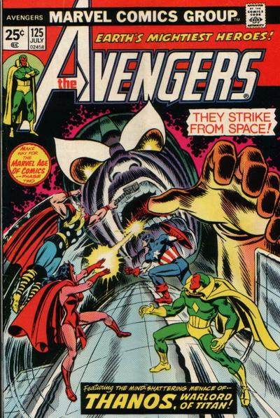 Cover for The Avengers (Marvel, 1963 series) #125