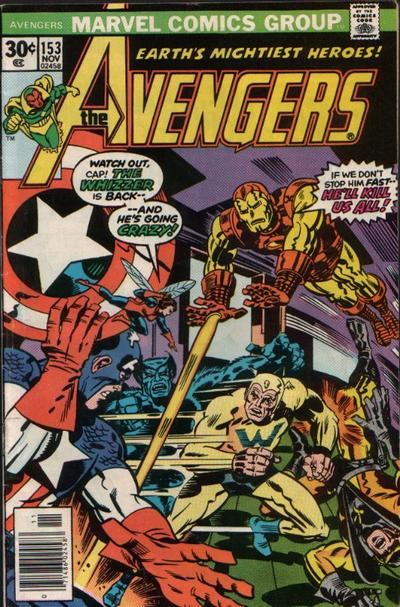 Cover for The Avengers (Marvel, 1963 series) #153 [Regular Edition]