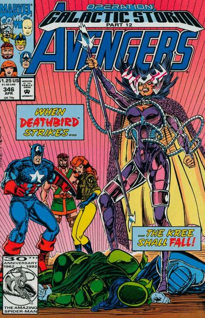 Cover for The Avengers (Marvel, 1963 series) #346 [Direct Edition]