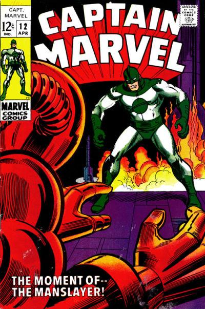 Cover for Captain Marvel (Marvel, 1968 series) #12 [Regular Edition]