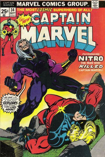 Cover for Captain Marvel (Marvel, 1968 series) #34 [Regular Edition]