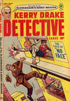 Cover for Kerry Drake Detective Cases (Harvey, 1948 series) #23