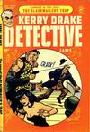 Cover for Kerry Drake Detective Cases (Harvey, 1948 series) #24
