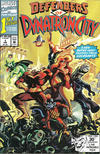 Cover for Defenders of Dynatron City (Marvel, 1992 series) #1