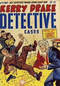 Cover Thumbnail for Kerry Drake Detective Cases (Harvey, 1948 series) #14