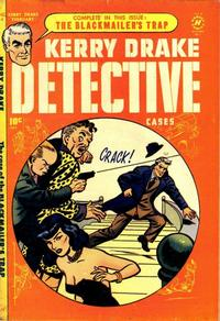 Cover Thumbnail for Kerry Drake Detective Cases (Harvey, 1948 series) #24