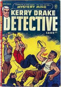 Cover Thumbnail for Kerry Drake Detective Cases (Harvey, 1948 series) #30
