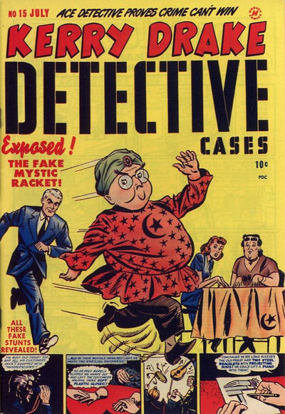 Cover for Kerry Drake Detective Cases (Harvey, 1948 series) #15