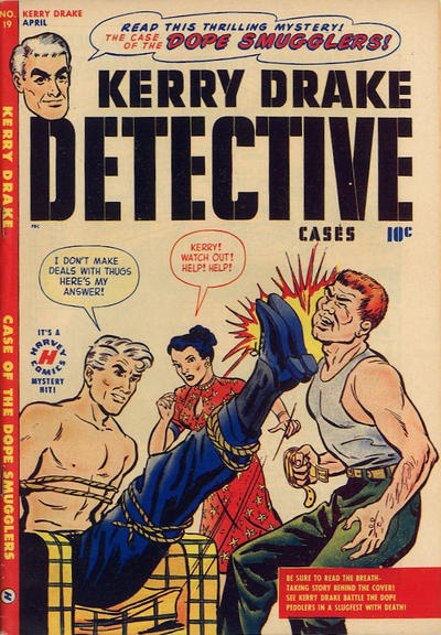 Cover for Kerry Drake Detective Cases (Harvey, 1948 series) #19