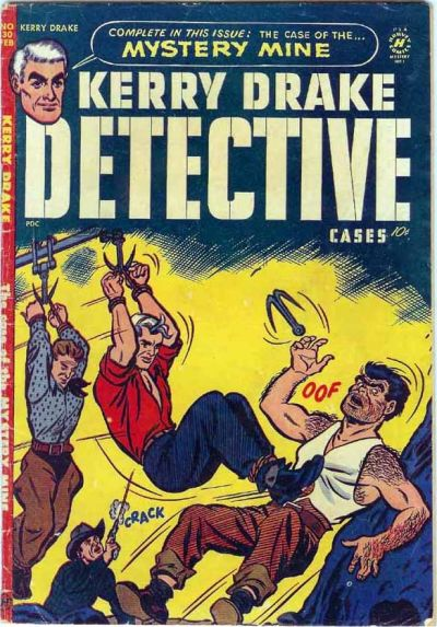 Cover for Kerry Drake Detective Cases (Harvey, 1948 series) #30