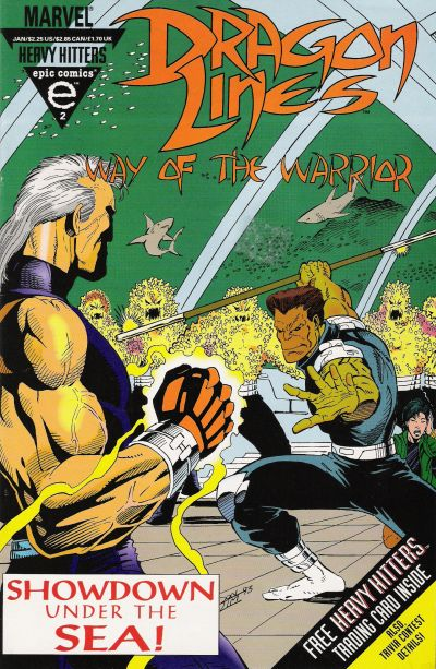 Cover for Dragon Lines: The Way of the Warrior (Marvel, 1993 series) #2