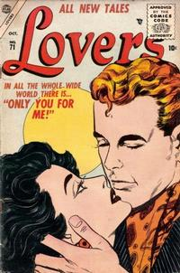 Cover Thumbnail for Lovers (Marvel, 1949 series) #71